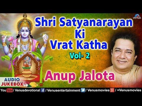 Shri Satyanarayan Ki Vrat Katha - Vol.2 | Anup Jalota | Om Jai Laxmi Ramana | Audio Jukebox