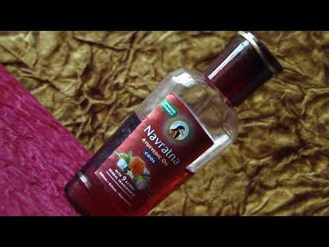 Navaratna Ayurvedic Cool Oil Review - Glam & Swag
