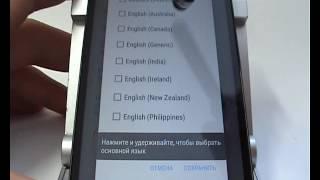 Настройка голосового ввода в смартфоне Lenovo