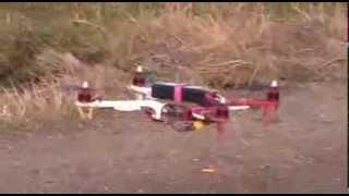 Quadcopter Dji F450
