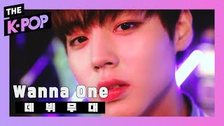 [데뷔 무대] '에너제틱하게 막 끌리는 워너원의 무대' Wanna One(워너원) - 에너제틱 (Energe…