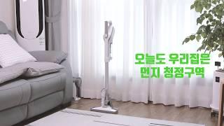 스틱&핸디 청소기 하나면 OK!! 이노크아든 멀…