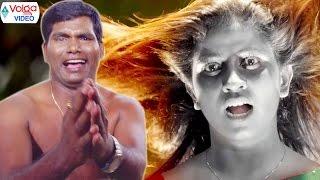 Ultimate horror comedy scene || latest telugu comedy scenes || volga videos 2017