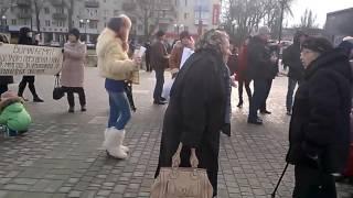 Митинг против высоких тарифов. Херсон, 09.12.2016