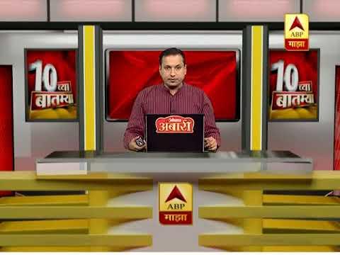 एसटी संप : एसटी कर्मचाऱ्यांचा संप बेकायदेशीर, मुंबई हायकोर्टाचा निर्णय