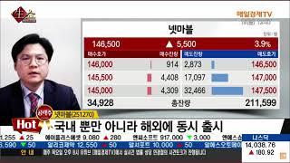 [이 시각 HOT 특징주 5] 효성티앤씨, 팬오션, 롯…