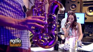 Lost Star - Rearrange by เพลง Gaia  (Studio Gogang Version)