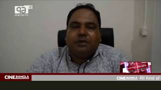 শিক্ষক ঘুষ নেওয়ার  ভিডিও ফেসবুকে । Cine Banga News   Cine Bangla Entertainment