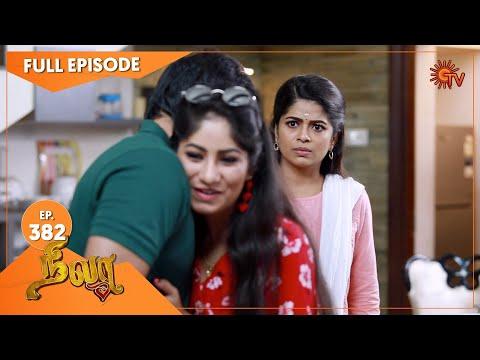 Nila - Ep 382   14 Dec 2020   Sun TV Serial   Tamil Serial