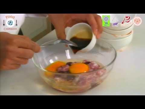 ตำรับอาหารไทยออนไลน์ฯ - แจ่วฮ้อน