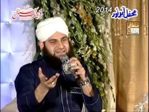 Assalam Ya Nabi By Hafiz Ahmad Raza Qadri