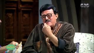 صاحبة السعادة| سمير غانم بسبب حلويات إسعاد يونس: ضرسي هيقع وأنا لسة لازقه عند الدكتور النهاردة