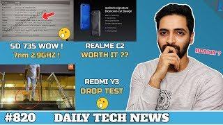 Fortnite & PUBG Ban,SD 735 7nm,Redmi Y3 Drop Test,Oneplus 7 PRO 10GB Ram,Realme C2 & 3 Pro#820