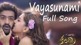 Vayasunami Full Song ll Kantri Movie ll Jr.N.T.R, Hansika Motwani