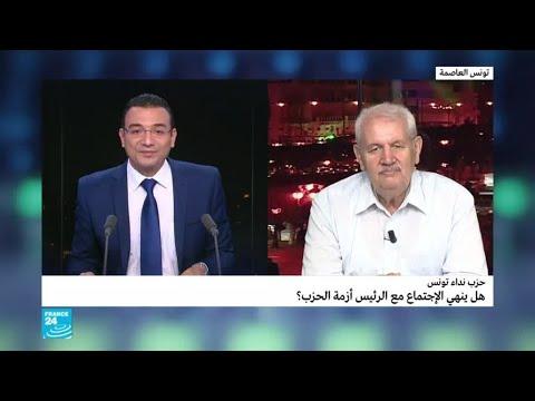 حزب نداء تونس: هل ينهي الاجتماع مع الرئيس أزمة الحزب؟  - 12:22-2018 / 7 / 25