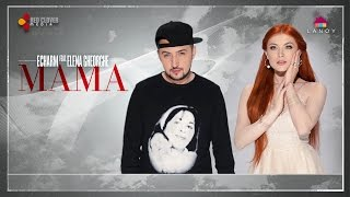 Repeat youtube video F.Charm feat. Elena Gheorghe - MAMA (By Lanoy) [Videoclip oficial]