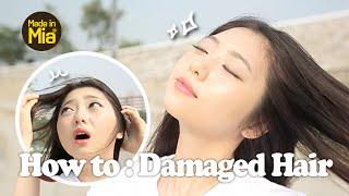 병맛주의ㅋㅋ How to : Damaged Hair C…