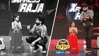 express-raja-645-promo-monday-with-cute-baby-song-and-atha-kodalu-skit-with-pradeep-machi