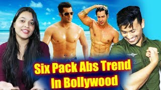 Bollywood में किसने लाया Six Pack Abs का Trend   Salman Khan, John Abraham, Hrithik Roshan