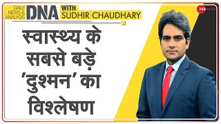 DNA: Corona नहीं, Air Pollution है सबसे बड़ा खतरा | Air Pollution Health Impacts | Sudhir Chaudhary