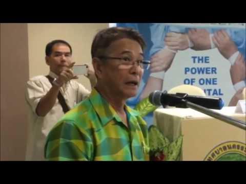 ระยอง  ลงนามสัญญาคลินิกเครือข่ายประกันสังคม ระหว่าง โรงพยาบาลศรีระยอง กับ คลินิกชุมชนอบอุ่น
