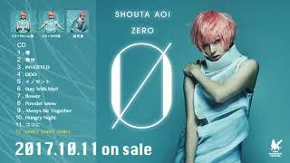 2017年10月11日発売の蒼井翔太2ndアルバム「Ø(ゼロ)」に収録される楽曲...