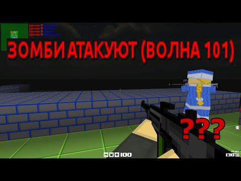 Survival (Выживание) онлайн игра вконтакте - читы
