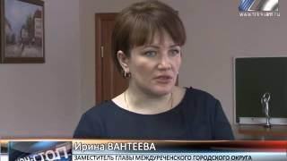 Междуреченские власти продолжают привлекать молодых врачей