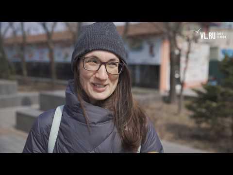 VL.ru – Владивостокцы о коронавирусе и самоизоляции