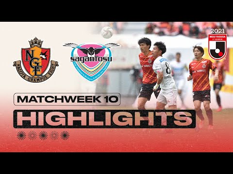 Nagoya Sagan Tosu Goals And Highlights