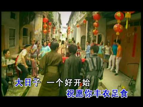 CNY Top1 Astro Song 2010 Part1 - Happy New Year In Ipoh 大日子