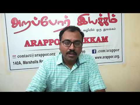 Smart City Corruption By Chennai Corporation