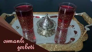 Osmanlı'dan Günümüze Nar Çiçeği Şerbeti Tarifi - Ramazan Şerbeti Tarifi - Hibiskus