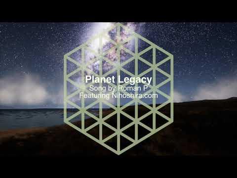 日本ハ知ラナイ | アンビエント サウンドトラック | Vol.4 【Roman-P : Planet Legacy】