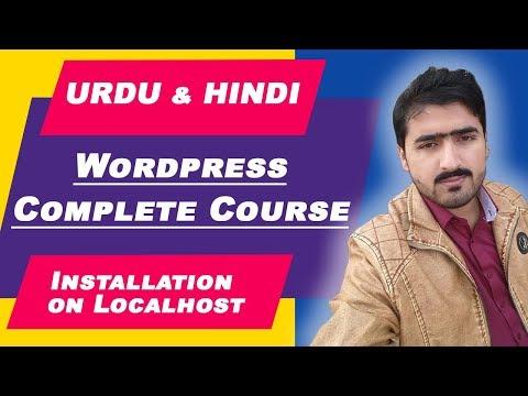 WordPress Tutorial For Beginners Step By Step in Urdu/Hindi Part 1 | 2019 thumbnail
