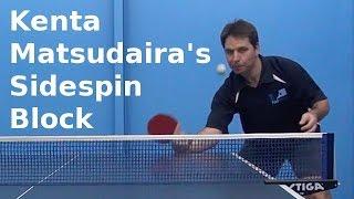 Kenta Matsudaira's Sidespin Block | Table Tennis | PingSkills