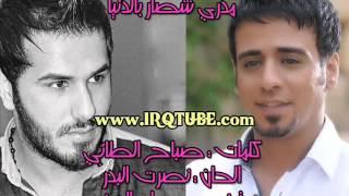 نصرت البدر و نور الزين - مدري شصار بالدنيا 2014