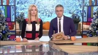 Телеканал  Доброе утро  12+  Первый канал  Трансляция от 05 00 09 12 2014
