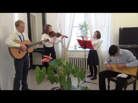 Инструментальная музыка_От 19 лет_Саровское_Ансамбль ПТО МiР