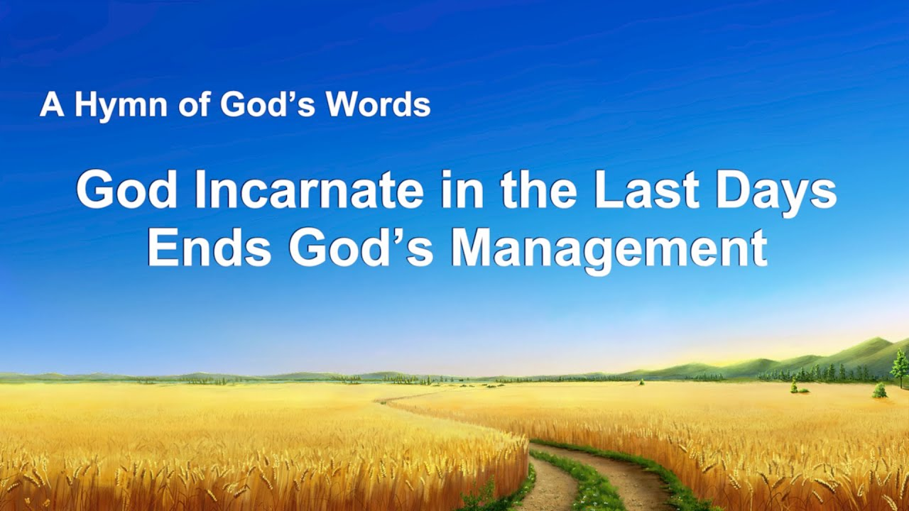 """""""God Incarnate in the Last Days Ends God's Management"""" 