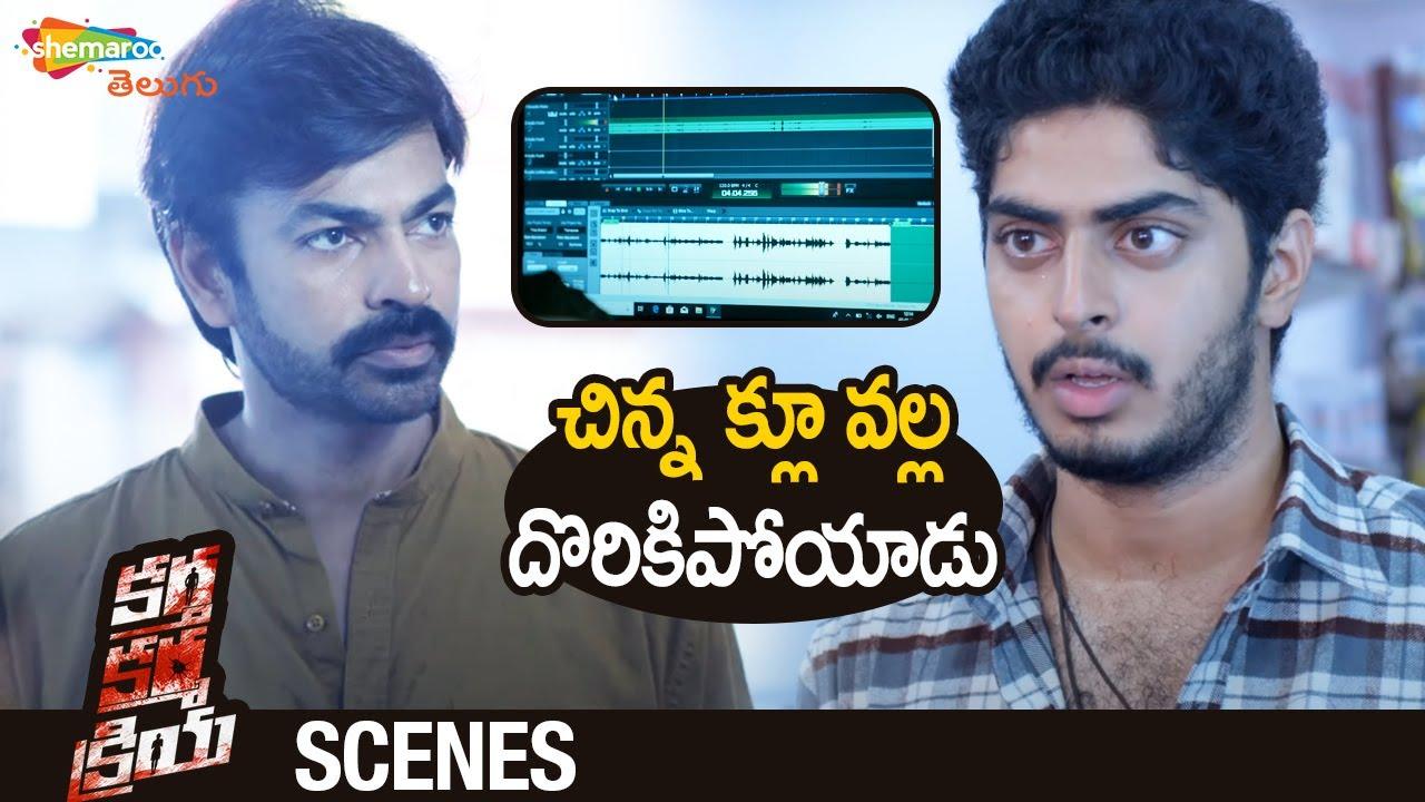 Download Ravi Varma Solved Case | Kartha Karma Kriya Telugu Movie | Ravi Varma | Sahar Afsha |Shemaroo Telugu