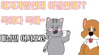 디지몬RPG 미세먼지 꿀팁을 한국인이 좋아하는 속도로 …