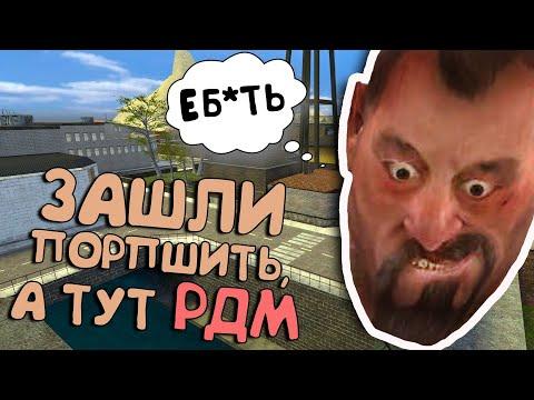 ИДЕАЛЬНОЕ РП! - Garry's Mod DarkRP thumbnail