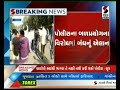 Bhavnagar Bandh's announcement today on the mining dispute ॥ Sandesh News TV