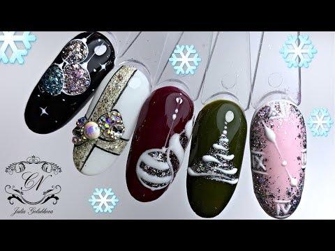 5 ЭКСПРЕСС дизайнов на НОВЫЙ ГОД материалами с Imkosmetik. НОВОГОДНИЕ дизайны на ногтях.