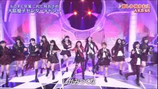 •AKB48-Mae Shika Mukanee•