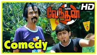 Kalai Vendhan Tamil Movie Scenes | Manobala comedy scenes | Sanam Shetty challenges Ajay