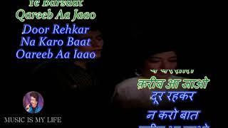 Door Rehkar Na Karo Baat - Karaoke With Scrolling Lyrics Eng. & हिंदी
