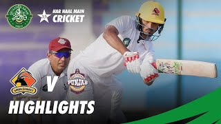 Short Highlights | Sindh vs Southern Punjab | DAY 2 | QeA Trophy 2020-21 | PCB | MC2O