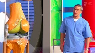 Жить здорово!  Остеоартроз.Как сэкономить на лечении. (02.12.2015)